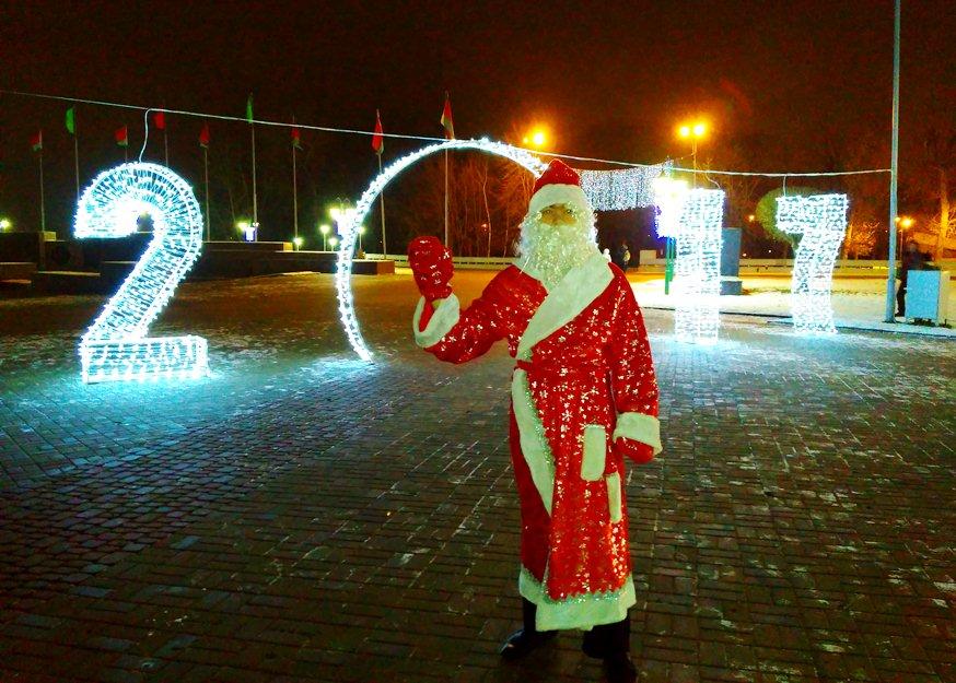 Поздравление Деда Мороза на Новый год