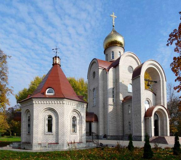 Церковь великомучеников Николая и Александры.