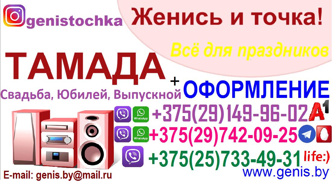Визитка Ведущий Владимир Терещенко.