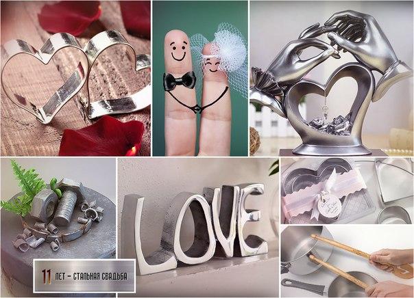 Открытки с годовщиной свадьбы красивые 11 лет, юбилеем коллеге открытки
